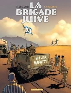 brigade juive